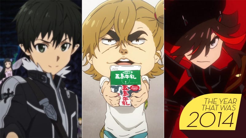The Five Best Anime of 2014