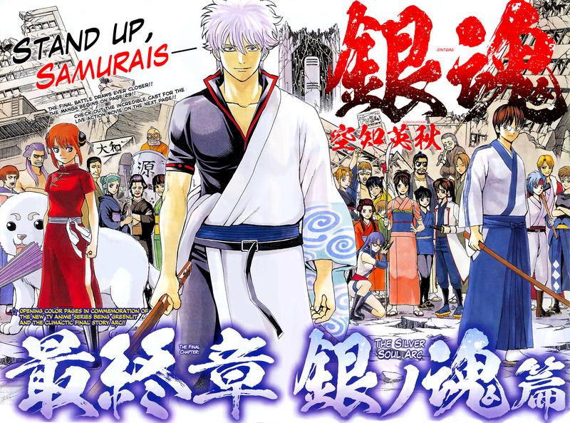 Hasil gambar untuk manga gintama