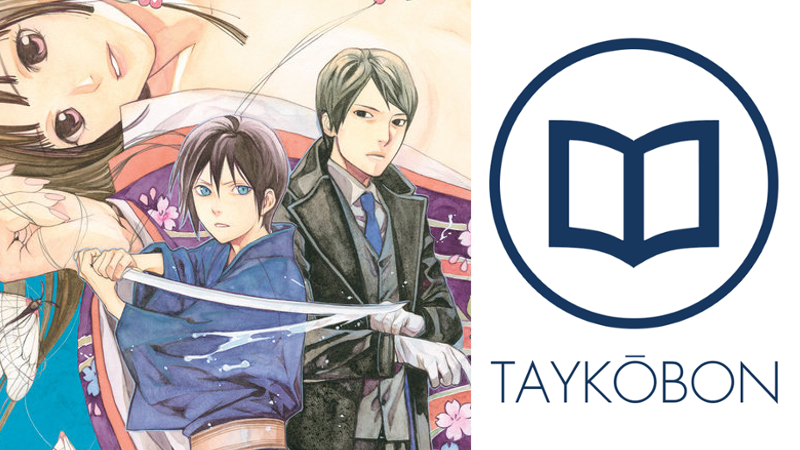 Illustration for article titled Noragami Vol. 8 & 9 - Manga Review