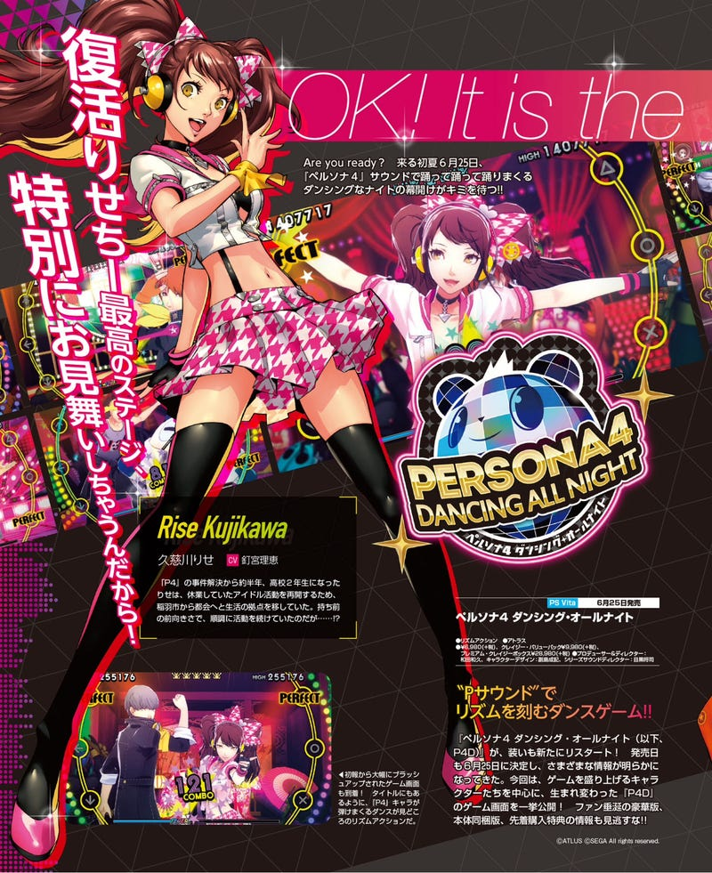 Illustration for article titled Persona 4: Dancing All Night Info