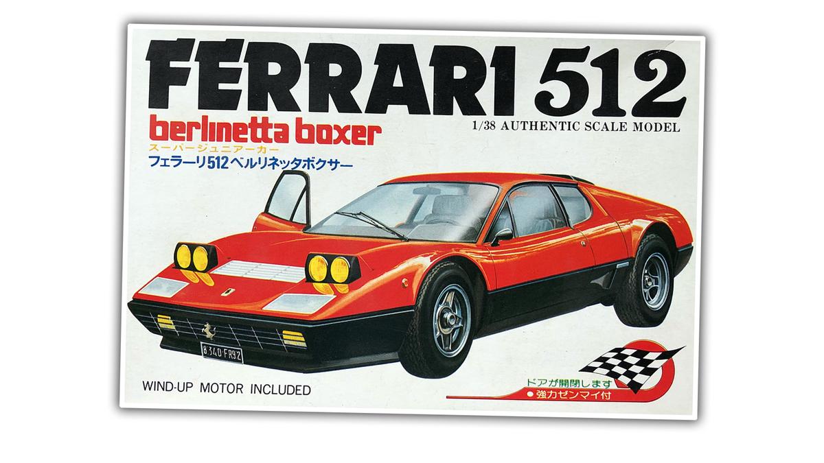 Ferrari Boxer Engine Diagram on