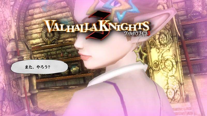 Illustration for article titled Why I'm Avoiding One of the Main Features of Valhalla Knights 3