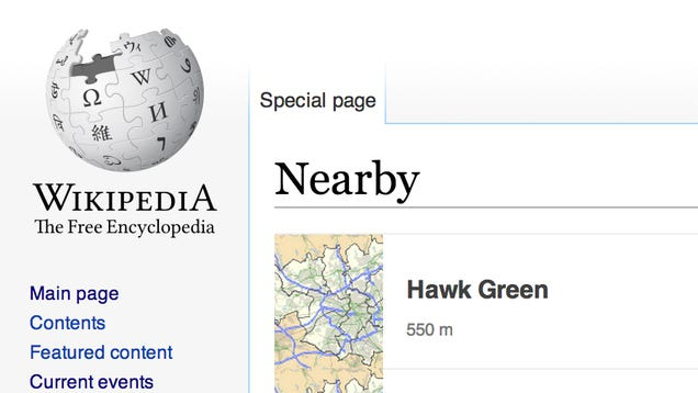 Wikipedia:An article about yourself isn't necessarily a good thing