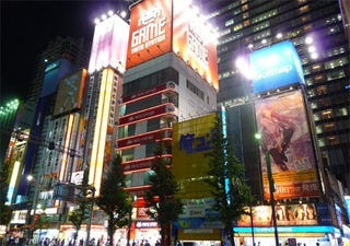 Illustration for article titled Kotaku Off Topic: Summer Vacation