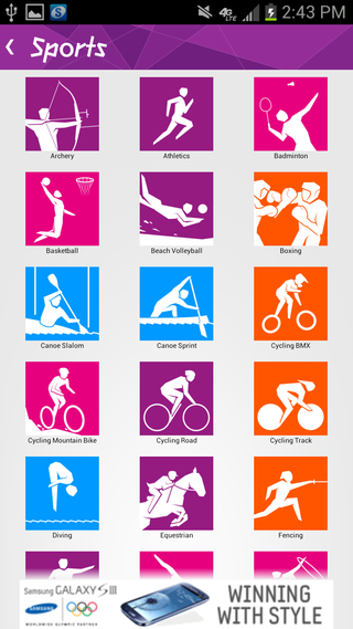 Illustration for article titled London 2012 Results App Gallery