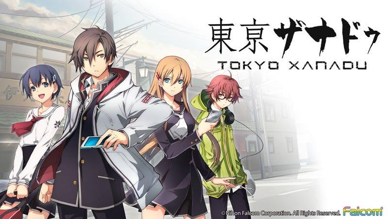 Illustration for article titled Tokyo Xanadu - Ten Things in Ten Hours