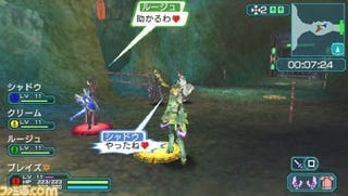 Illustration for article titled Phantasy Star Portable 2 Demo In Beta Form