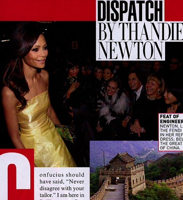 Illustration for article titled How Supertight Dresses Explain The World, By Thandie Newton And Vogue