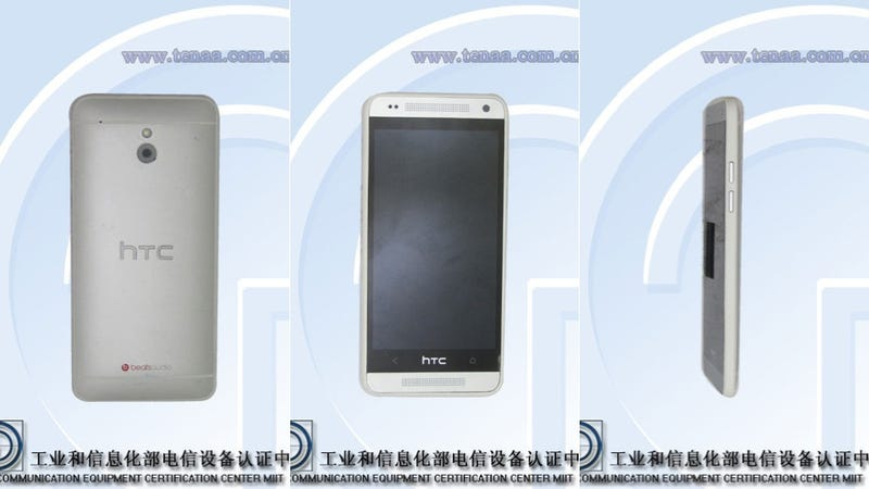 Illustration for article titled The HTC One Mini Seemingly Confirmed By Chinese Certification Database
