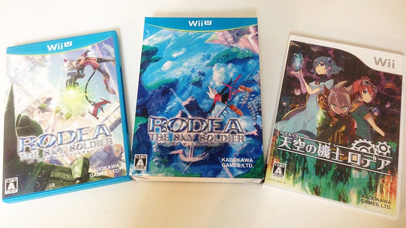 Illustration for article titled This Wii U Game Comes With the Oddest Bonus—The Same Game on Wii