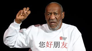 The Worst Excerpts from the Newly Unsealed Cosby Files