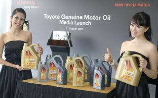 Illustration for article titled Toyota Relaunches Motor Oil With Aid Of Spokesmodels