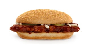 Illustration for article titled The McRib Is Actually The McPigIntestines