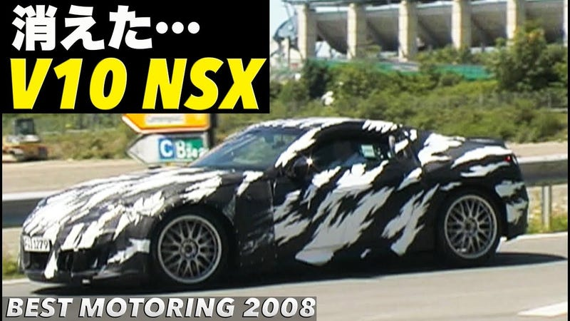 A Brief Reminder That the Acura NSX Almost Had a Glorious V10