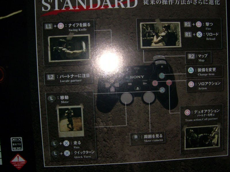 Illustration for article titled Resident Evil 5 Producer Likes New Controls Better