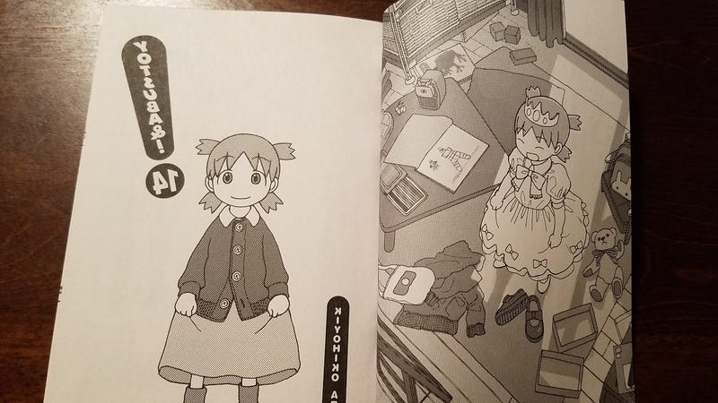 Illustration for article titled Yotsuba&! Finally Breaks Its Hiatus in America, and I Couldn't Be More Joyful