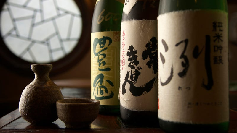 Illustration for article titled Ease yourself into the singular joy of sake