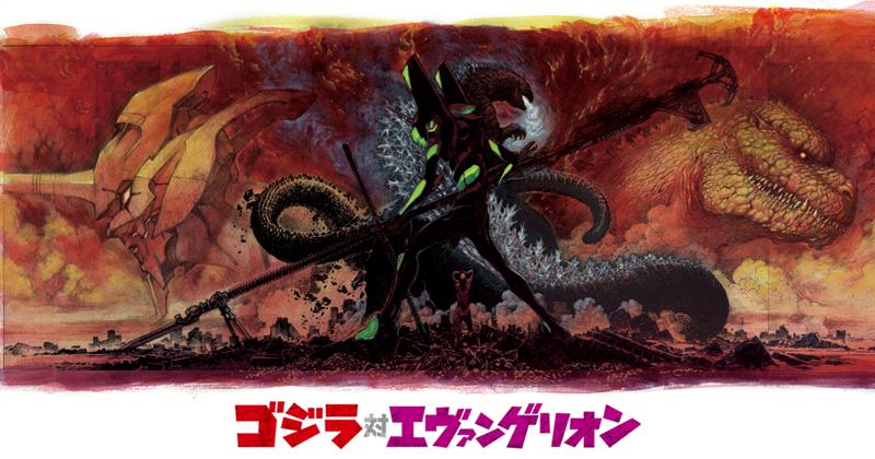 [Image: Shin-Godzilla]