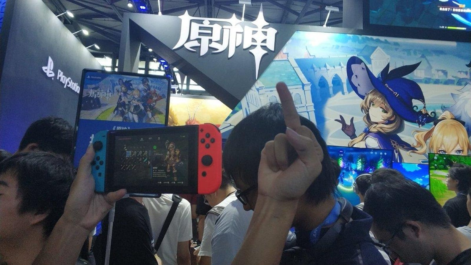 Zelda Fans Protest, Smash PS4 Over Very Similar Chinese Game