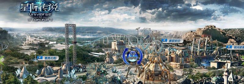 Illustration for article titled This Theme Park Is Like Disneyland For Starcraft, WoW Fans