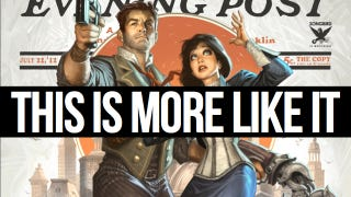 Illustration for article titled Yes, BioShock Infinite's Cover is Terrible, and Yes, That Actually Matters