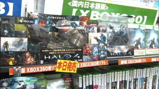Illustration for article titled Halo 4 Launching in Japan Is Pretty Much What You'd Expect