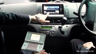 Illustration for article titled Toyota Just Turned the Nintendo DS into a Navigational System