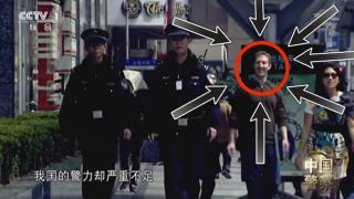 Illustration for article titled Mark Zuckerberg's Unintentional Cameo in a Chinese Cop Documentary