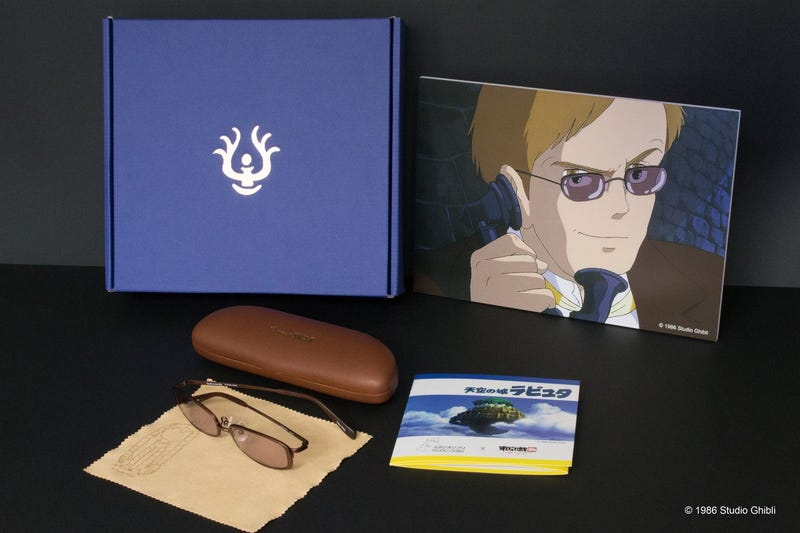 Illustration for article titled Behold, Official Castle in the Sky Sunglasses
