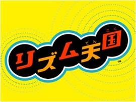 Illustration for article titled New Rhythm Heaven, New Wario Games Incoming? Yes, Soon. [Update]