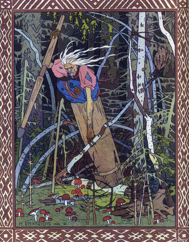 Illustration for article titled The Baba Yaga Guide to Feminism