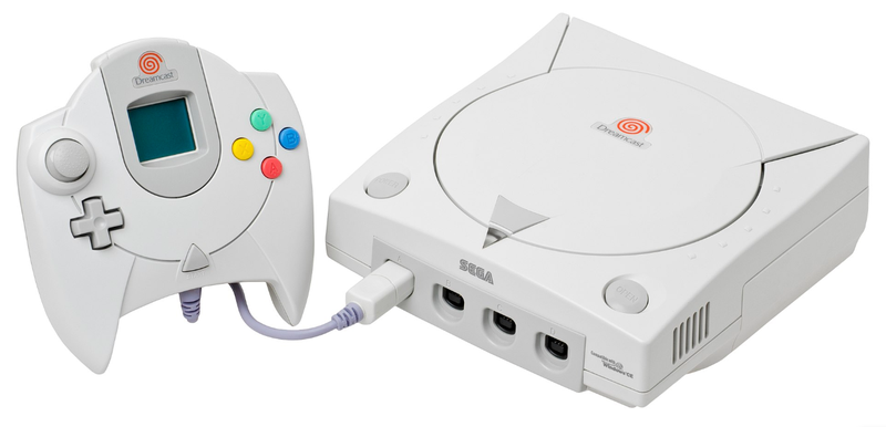 Illustration for article titled The Dreamcast Turns Twenty Years Old Today In Japan