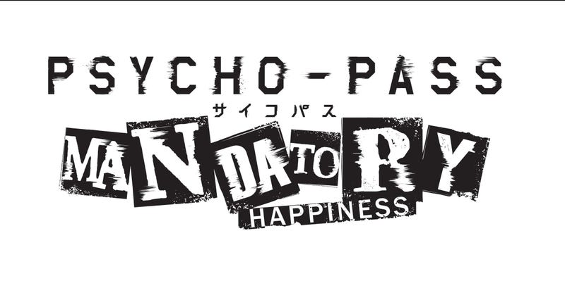 Illustration for article titled NIS Americas Bringing Psycho-Pass: Mandatory Happiness to West For PSVita, PS4, and PC