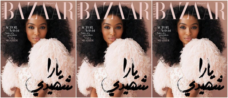 Illustration for article titled Yes, Yara! Yara Shahidi Covers June Issue of Harper's Bazaar Arabia