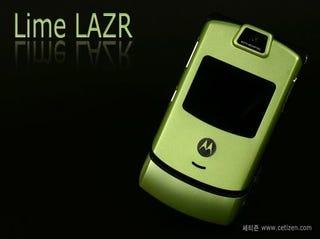 Illustration for article titled Lime Green Motorola RAZR