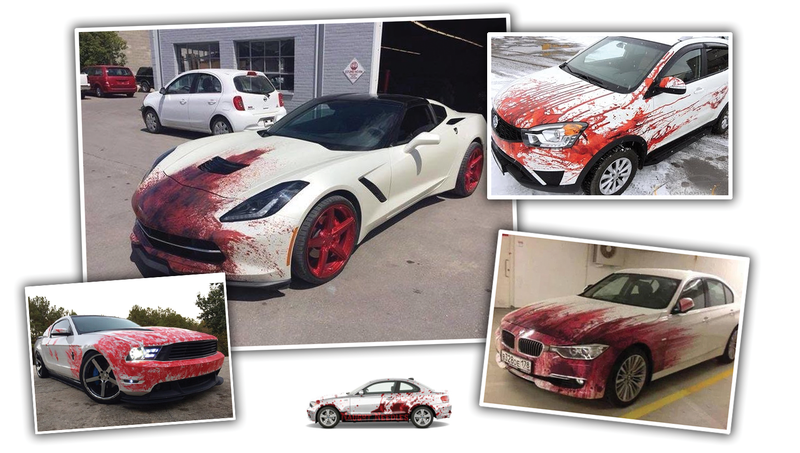 Illustration for article titled Great Job, Dummy, Your Car Looks Like a Pre-Owned Tampon