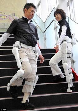 Illustration for article titled HAL Robot Exoskeletons Available for Rent