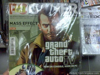 Illustration for article titled GTA IV Not Coming To The PC (Yet)