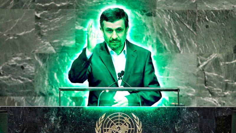 Illustration for article titled Glowing Ahmadinejad: 'I Am The Nuclear Weapon We've Been Building'