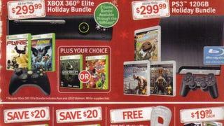 Xbox 360 elite news videos reviews and gossip gizmodo for Manette xbox one elite black friday