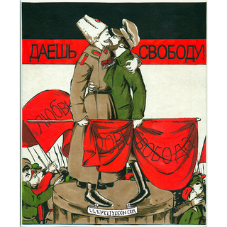 "Illustration for article titled Because Nothing Says ""Fuck You"" Quite Like LGBTQA Russian Propaganda Posters"