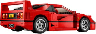Illustration for article titled PSA: Lego Ferrari F40 is available for Lego VIP members today