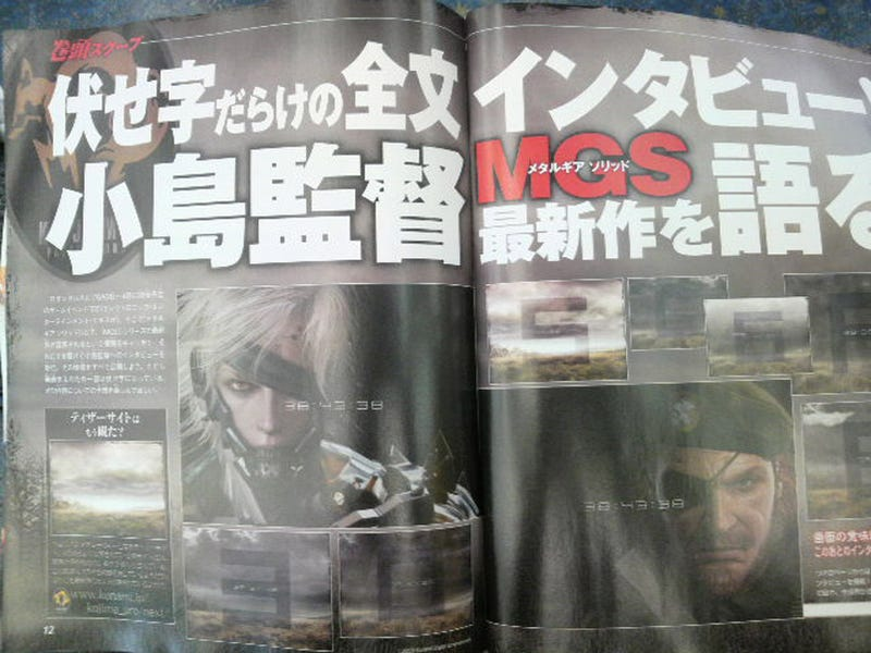 Illustration for article titled First Big Boss, And Then Raiden (With Censored Kojima Interview)