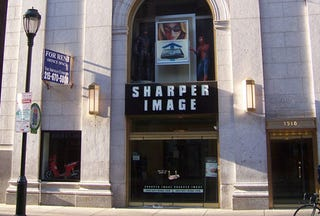 Illustration for article titled Sharper Image Rises From The Ashes...as a Brand Only