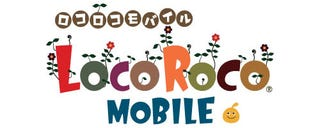 Illustration for article titled LocoRoco Coming To (Japanese) Mobile Phones