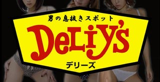 Illustration for article titled Don't Rip Off Denny's for Your Prostitution Business