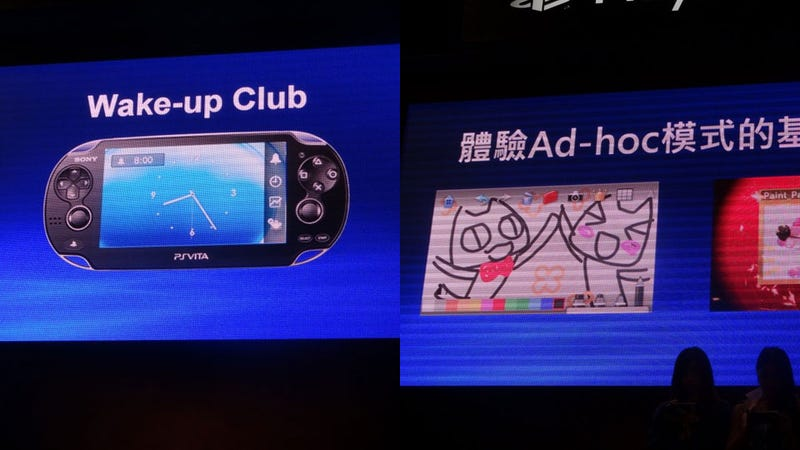 Illustration for article titled The Vita Gets Two More Apps