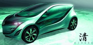 Illustration for article titled Mazda Kiyora Concept To Debut At Paris Motor Show; More Nagare Styling, Anyone?