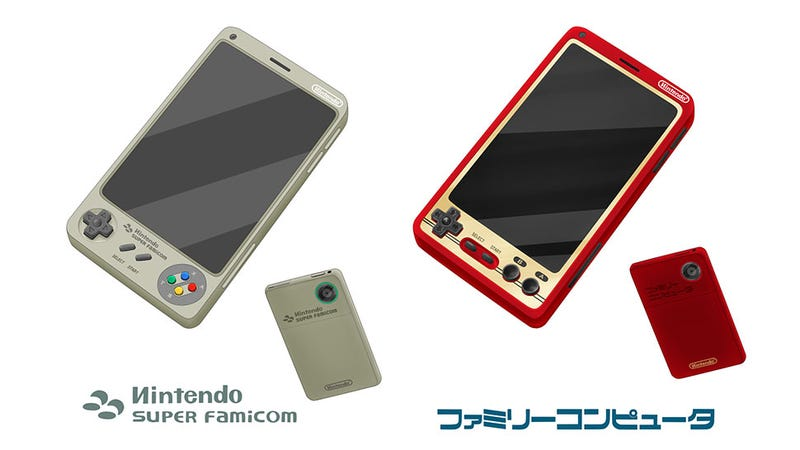 Illustration for article titled Let's Pretend Nintendo Actually Made A Phone
