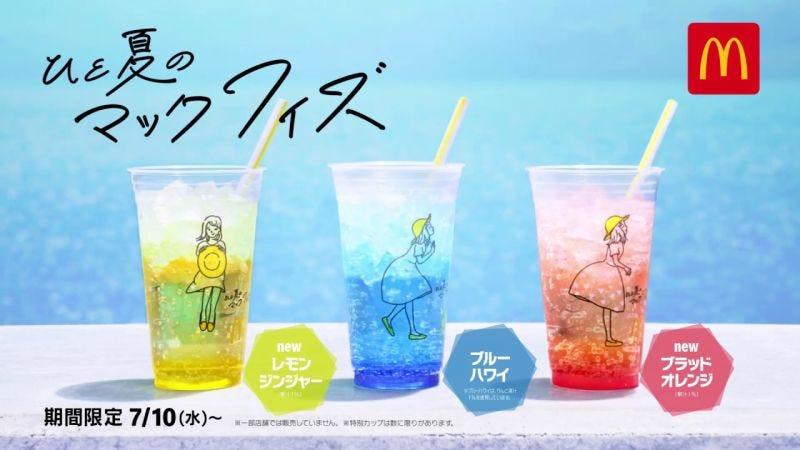 Illustration for article titled Los vasos de plástico de McDonald's en Japón parecen personas que están teniendo sexo